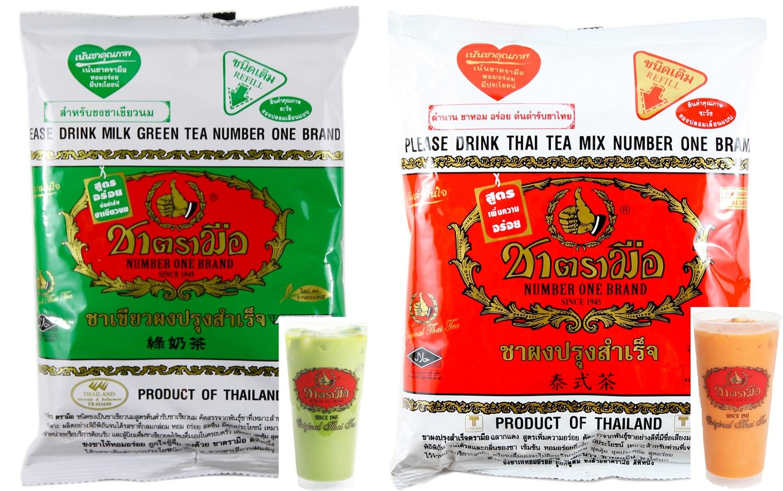 thai tea, number one